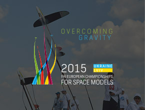 2015 FAI World Championships for Space Models