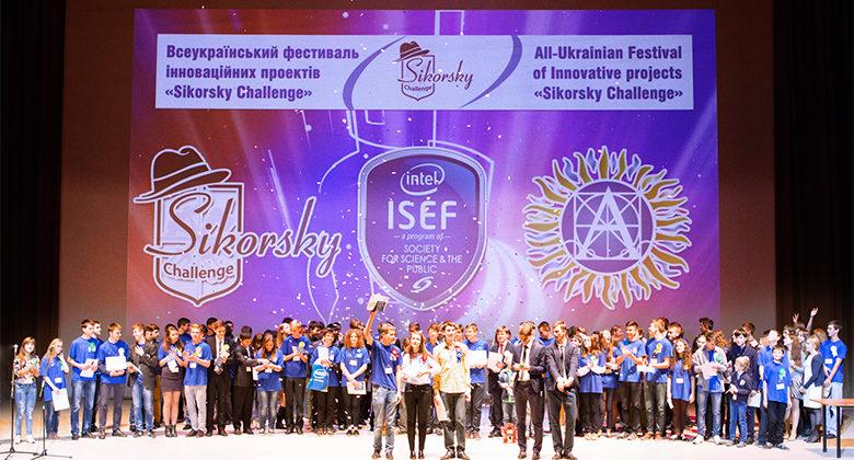 Noosphere judged Sikorsky Challenge finalists
