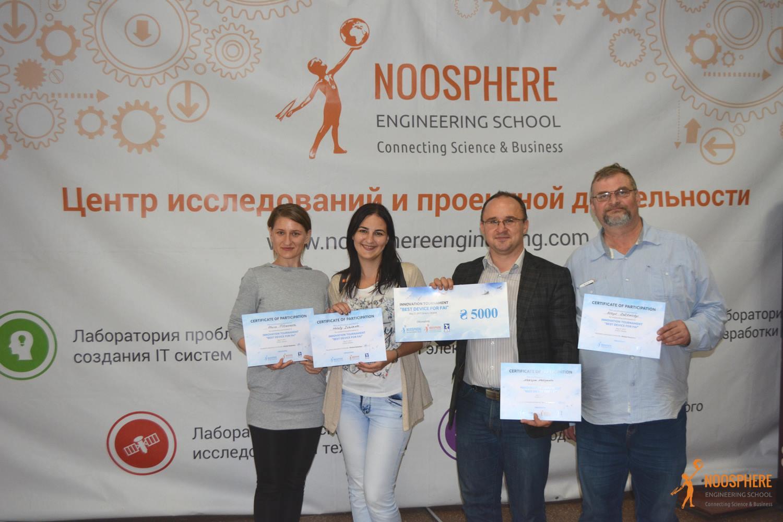 Petro Mohyla Black Sea National University Team