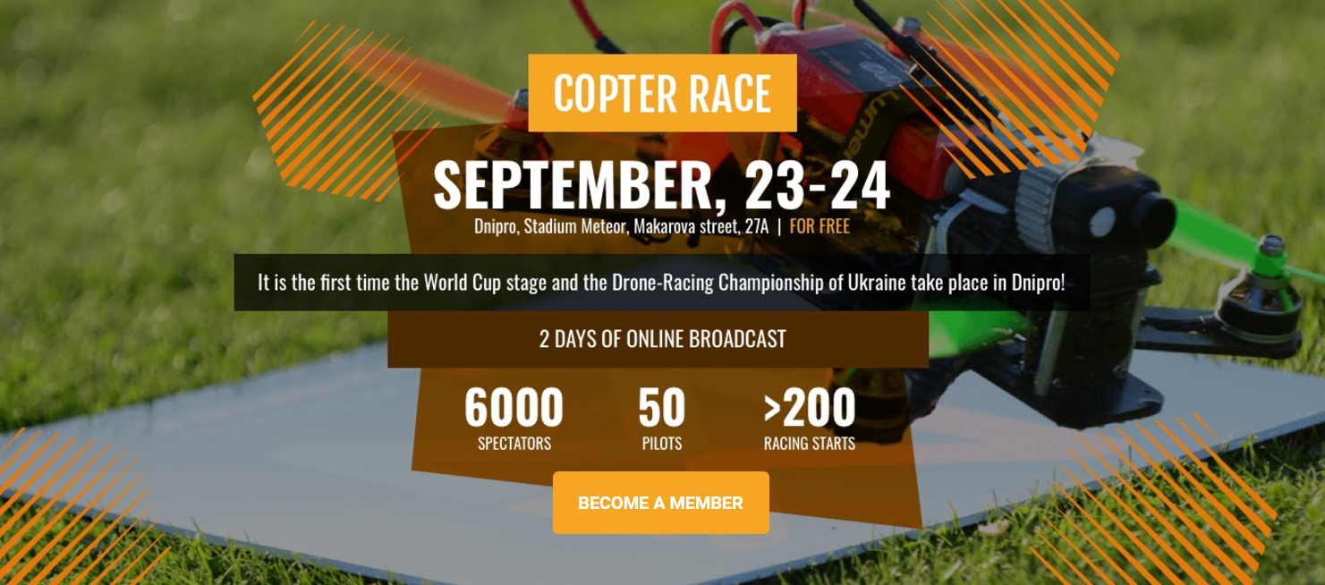 Copter Race 2017