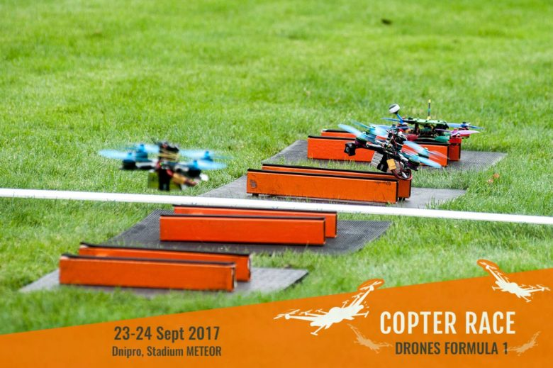 FAI World Cup 2017 stage in drone racing in Dnipro