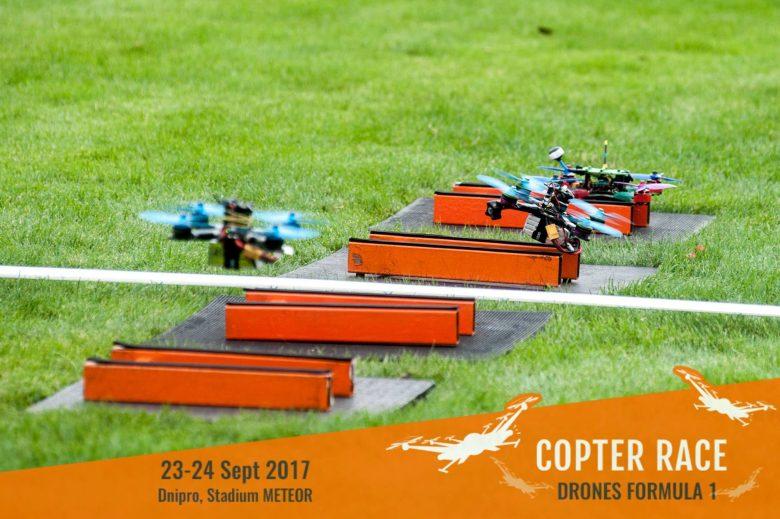 Noosphere held Copter Race