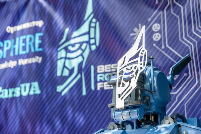 Noosphere organized tech event BestRoboFest
