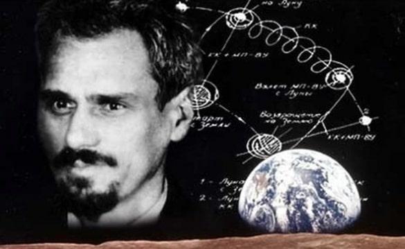 Noosphere Space Summit - Ukraine's 1st space convention | Noosphere News