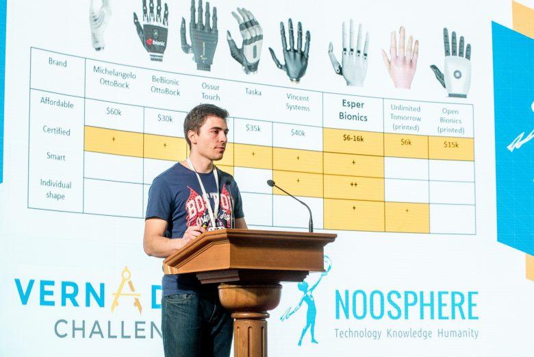 Vernadsky Challenge 2019 by Noosphere