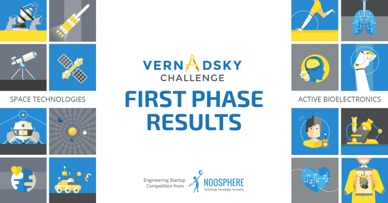 Vernadsky Challenge First Phase